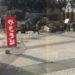 つくば駅前教室は仮面ライダーのロケ地だった