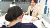STUDY PLACE 翔智塾の教育信念がインタビュー記事に